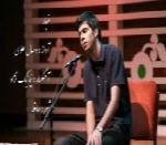 وصال علوی - آلبوم تک ترانه هاVesal Alavi