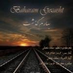 سامان شعبانی - آلبوم تک ترانه هاSaman Shabani