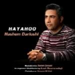 هاشم داریوشی - آلبوم تک ترانه هاHashem Dariushi