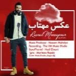 رسول موساپور - آلبوم تک ترانه هاRasoul Moosapour