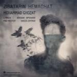 محمد قضات - آلبوم تک ترانه هاMohammad Ghozat
