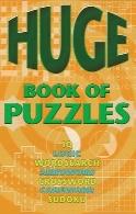 یک کتاب پر از پازلHuge Book of Puzzles