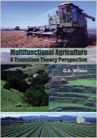 کشاورزی چندمنظورهMultifunctional Agriculture: A Transition Theory Perspective