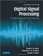 پردازش سیگنال دیجیتالDigital Signal Processing: System Analysis and Design, Second Edition