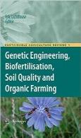 مهندسی ژنتیک، لقاح زیستی، کیفیت خاک و کشاورزی ارگانیکGenetic Engineering, Biofertilisation, Soil Quality and Organic Farming: Sustainable Agriculture Reviews, Volume 4