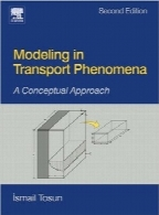 مدلسازی در پدیده انتقالModeling in Transport Phenomena, Second Edition: A Conceptual Approach