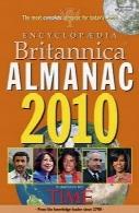 دانشنامه بریتانیکا 2010Encyclopedia-Britannica 2010