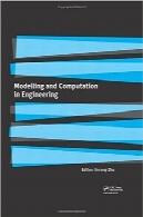 مدلسازی و محاسبات در مهندسیModelling and Computation in Engineering