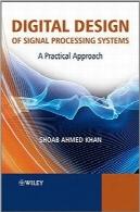 طراحی دیجیتال سیستمهای پردازش سیگنالDigital Design of Signal Processing Systems: A Practical Approach