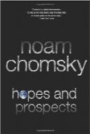 امیدها و چشماندازهاHopes and Prospects