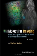 تصویربرداری مولکولیMolecular Imaging: Basic Principles and Applications in Biomedical Research