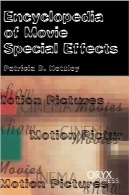 دایرة المعارف جلوههای ویژهی سینماییEncyclopedia Of Movie Special Effects