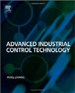 فنآوری پیشرفته کنترل صنعتیAdvanced Industrial Control Technology