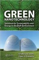 فنآوری نانو سبز؛ راهحل توسعه پایدار و انرژی در محیطزیستGreen Nanotechnology: Solutions for Sustainability and Energy in the Built Environment