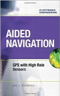 ناوبری با پشتیبانی حرفه‌ایProfessional Aided Navigation: GPS with High Rate Sensors