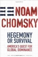 سلطه یا بقا: چالش آمریکا برای سیطرهی جهانیHegemony or Survival: America's Quest for Global Dominance