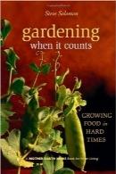 باغبانی در شرایط سختGardening When It Counts: Growing Food in Hard Times
