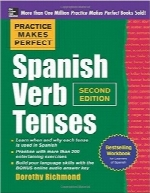 تصریف زمان فعل اسپانیاییPractice Makes Perfect Spanish Verb Tenses, Second Edition