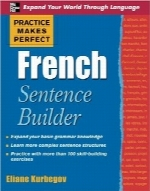 جمله‌سازی فرانسویPractice Makes Perfect French Sentence Builder