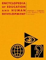 دایرةالمعارف آموزش و توسعهی انسانیEncyclopedia Of Education And Human Development