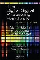 مبانی پردازش سیگنال دیجیتال؛ ویرایش دومDigital Signal Processing Fundamentals