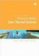 برنامهریزی و نصب سیستمهای حرارتی خورشیدیPlanning and Installing Solar Thermal Systems: A Guide for Installers, Architects and Engineers, Second Edition