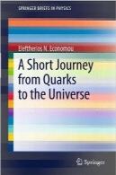 سفر کوتاه از کوارک تا کیهانA Short Journey from Quarks to the Universe (SpringerBriefs in Physics)