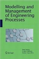 مدلسازی و مدیریت فرآیندهای مهندسیModelling and Management of Engineering Processes