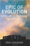حماسه تکامل: هفت دوره عالم هستیEpic of Evolution: Seven Ages of the Cosmos