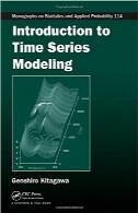 آشنایی با مدلسازی سری زمانیIntroduction to Time Series Modeling