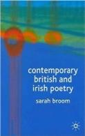 اشعار معاصر انگلیسی و ایرلندیContemporary British and Irish Poetry: An Introduction