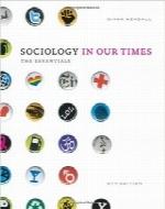 جامعهشناسی در عصر ما؛ ملزوماتSociology in Our Times: The Essentials