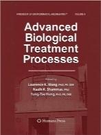 فرآیندهای درمانهای زیستی پیشرفته؛ جلد نهمAdvanced Biological Treatment Processes, Volume 9