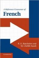 مرجع گرامر زبان فرانسهA Reference Grammar of French