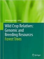 خویشاوندی گیاهان وحشی: منابع تولید مثل و ژنتیک؛ درختان جنگلWild Crop Relatives: Genomic and Breeding Resources: Forest Trees