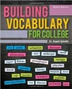 ساختمان واژگان برای کالجBuilding Vocabulary for College