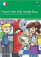 آموزش آسان فرانسه به روش مکاتبه‌ایFrench Pen Pals Made Easy (11-14 yr olds) – A Fun Way to Write French and Make a New Friend