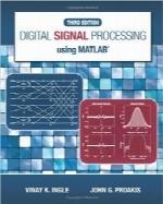 پردازش سیگنال دیجیتال با استفاده از MATLABDigital Signal Processing Using MATLAB