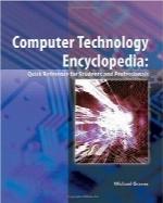 دانشنامه تکنولوژی کامپیوترComputer Technology Encyclopedia