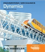 مهندسی مکانیک؛ دینامیک (ویرایش سیزدهم)Engineering Mechanics: Dynamics (13th Edition)