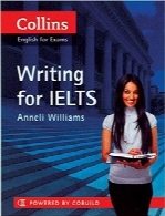 مهارت نوشتن برای IELTS انتشارات CollinsCollins Writing for IELTS