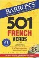 501 فعل فرانسوی501 French Verbs (Barron's Foreign Language Guides)