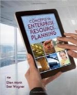 مفاهیم برنامهریزی منابع سازمانی ERPConcepts in Enterprise Resource Planning