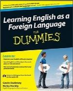 یادگیری زبان انگلیسی به عنوان زبان دوم به زبان سادهLearning English as a Foreign Language For Dummies