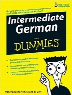 یادگیری زبان آلمانی به زبان سادهIntermediate German For Dummies