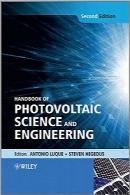 هندبوک علم و مهندسی فتوولتائیکHandbook of Photovoltaic Science and Engineering