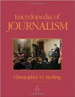 دایرهالمعارف روزنامهنگاریEncyclopedia of Journalism, Volumes 1-6