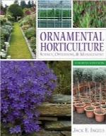 باغبانی زینتی؛ علم، عملکرد و مدیریتOrnamental Horticulture