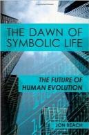 طلوع زندگی نمادین؛ آینده تکامل انسانThe Dawn of Symbolic Life: The Future of Human Evolution