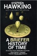 تاریخچه مختصرتر زمانA Briefer History of Time